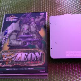 MOBILE SUIT GUNDAM: Spirits of ZEON - Shura's Twin Stars (Japan) by Polygon Magic