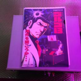GOLGO 13 (Japan) by RAIZING