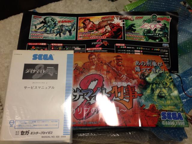 Dynamite DEKA 2 (Japan) by SEGA (Beat'em up Original Marquee