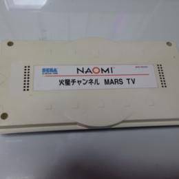 MARS TV (Japan) by SEGA
