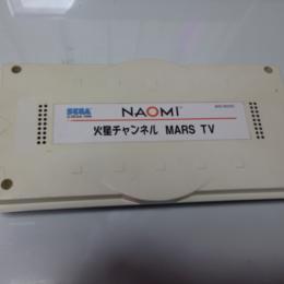 MARS TV (Japan) by SEGA