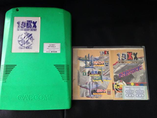 19XX (Japan) by CAPCOM