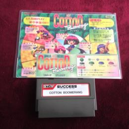 COTTOn Boomerang (Japan) by SUCCESS