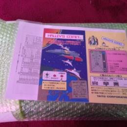 HALLEY'S COMET (Japan) by TAITO