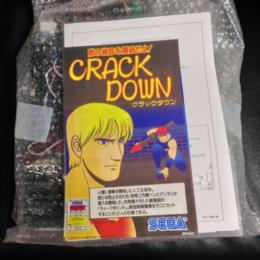 CRACK DOWN (Japan) by SEGA
