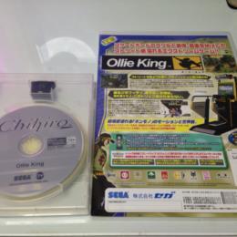 Ollie King (Japan) by SEGA