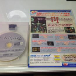 THE HOUSE OF THE DEAD III (Japan) by SEGA
