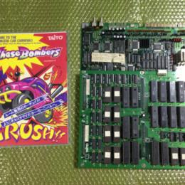 ChaseBombers (Japan) by TAITO