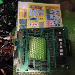 SCRAMBLE FORMATION Tokyo Disneyland Version (Japan) by TAITO