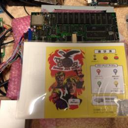 Arcade PCBs