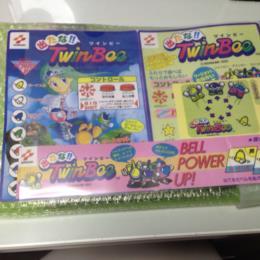 Detana!! TwinBee (Japan) by KONAMI
