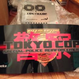 TOKYO COP (Japan) by gaelco