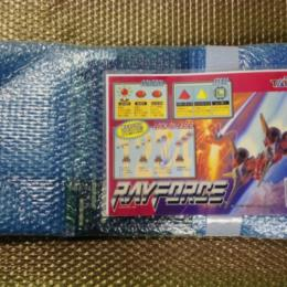 RAYFORCE (Japan) by TAITO