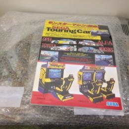 SEGA Touring Car Championship (Japan) by SEGA