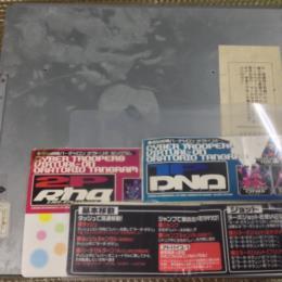 VIRTUAL ON: ORATORIO TANGRAM Version 5.4 (Japan) by SEGA