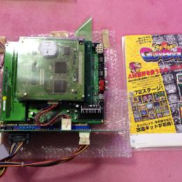 GUNBARL SYSTEM 12 Version (Japan) by namco