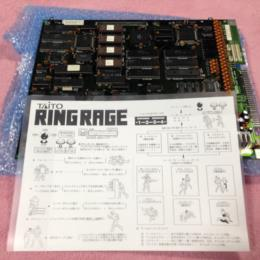 RING RAGE (Japan) by TAITO