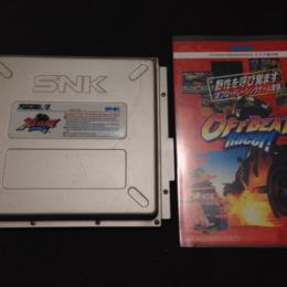 XTREME Rally (US) by SNK
