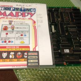 HOPPING MAPPY (Japan) by namco