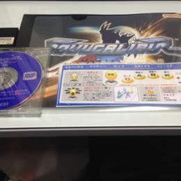 SOUL CALIBUR III ARCADE EDITION (Japan) by namco