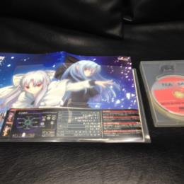 MELTY BLOOD: Act Cadenza Version B2 (Japan) by FRENCH-BREAD