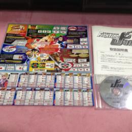 CAPCOM FIGHTING JAM (Japan) by CAPCOM