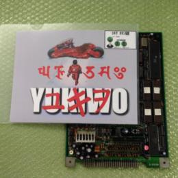 YUKIWO (World) by TAITO
