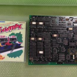 FOURTRAX (US) by namco