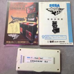 CRACKIN' DJ (Japan) by SEGA
