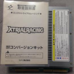 XTRIAL RACING (Japan) by KONAMI