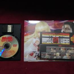 TEKKEN 5 DARK RESURRECTION (Japan) by namco