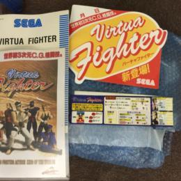 Virtua Fighter (Japan) by SEGA