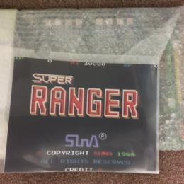SUPER RANGER (Korea) by SUNA