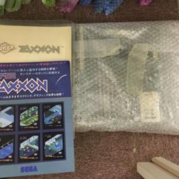 SUPER ZAXXON (Japan) by SEGA