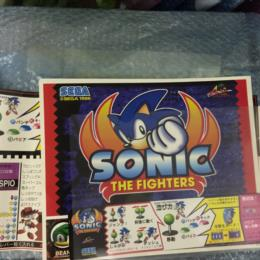 SONIC THE FIGHTERS (Japan) by SEGA