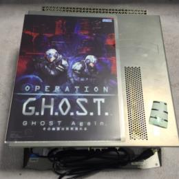 OPERATION G.H.O.S.T. (Japan) by SEGA