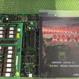 HAMMER AWAY (Japan) by SANTOS