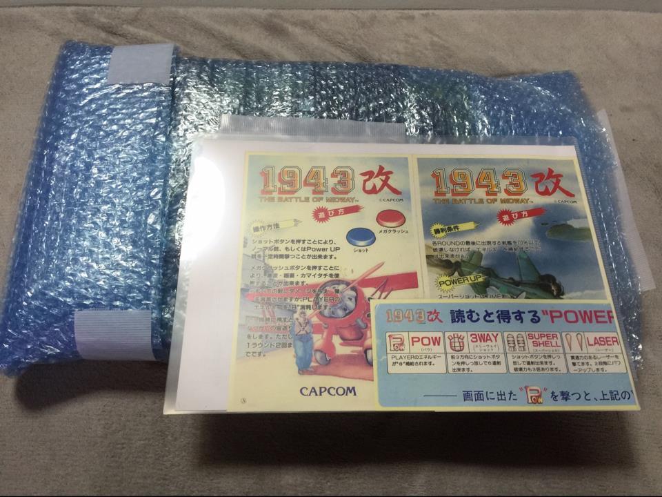 1943 Kai (Japan) by CAPCOM