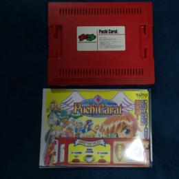 PuchiCarat (Japan) by TAITO