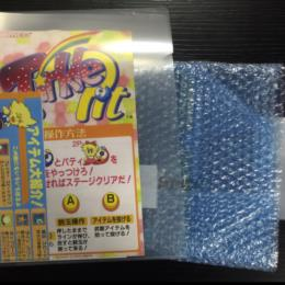Tinkle Pit (Japan) by namco