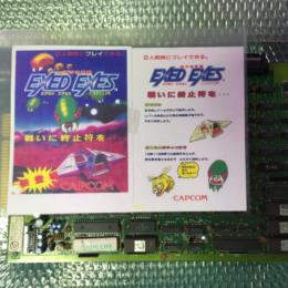 EXED EXES (Japan) by CAPCOM
