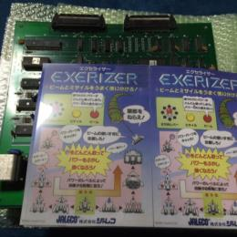 EXERIZER (Japan) by JALECO