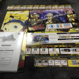 Persona 4 The ULTIMATE (Japan) by ARC SYSTEM WORKS