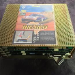BIG RUN (Japan) by Bit Box