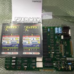 PUCK MAN (Japan) by namco