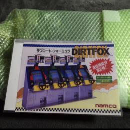 DIRTFOX (Japan) by namco