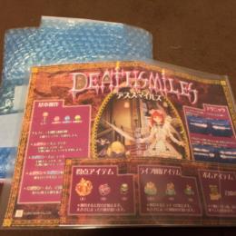 DEATHSMILES (Japan) by CAVE