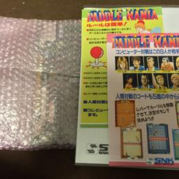 PADDLE MANIA (Japan) by SNK