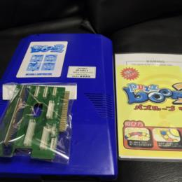 Puzz Loop 2 + Rotary Sensor PCB (Japan) by Mitchell