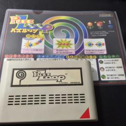 Puzz Loop (Japan) by MITCHELL
